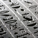 Egyptian Writing - British Museum, London