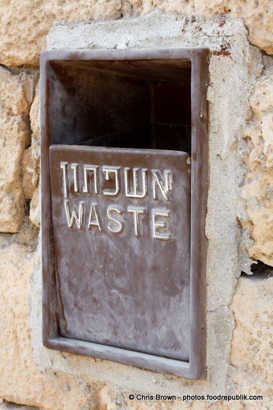 Hebrew Waste Bin